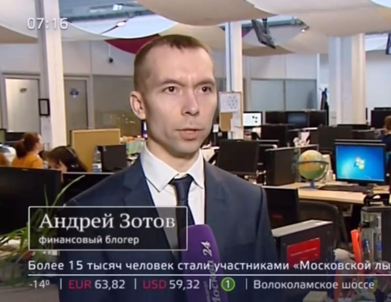 Зотов Андрей кэшбэк для Москва 24